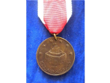 ST JEAN D'ACRE MEDAL BRONZE FULL SIZE REPLACEMENT COPY